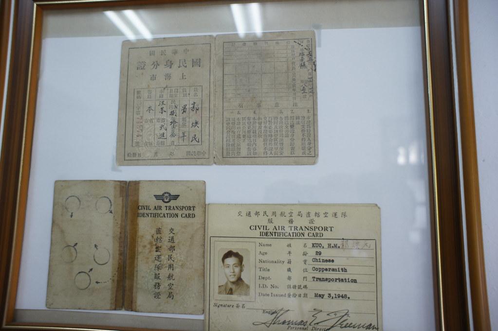 台中市沙鹿區世帶相傳織帶博物館 (21)