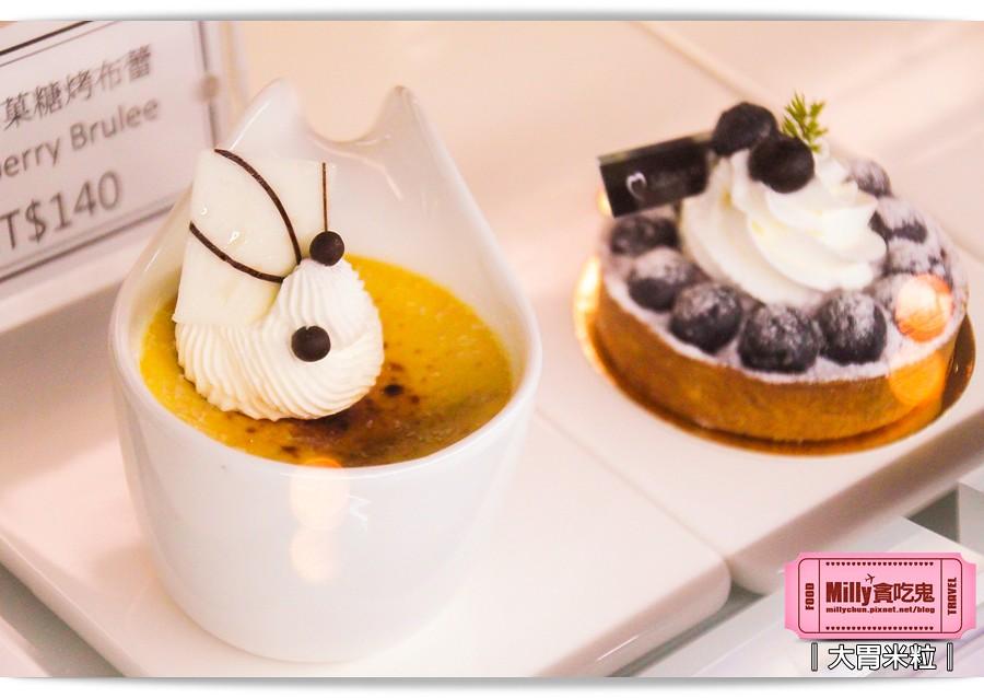 甜點界香奈兒西菲斯0011