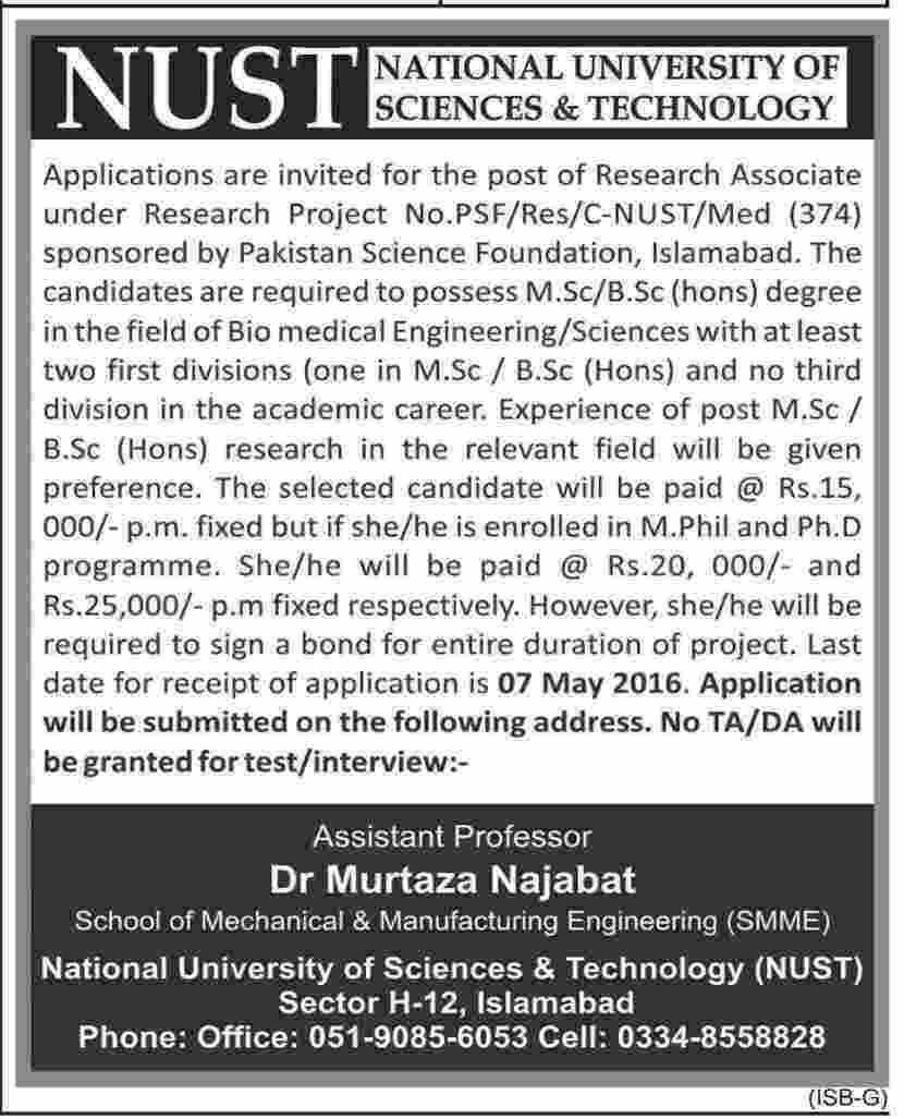 National University of Science and Technology Jobs 2016