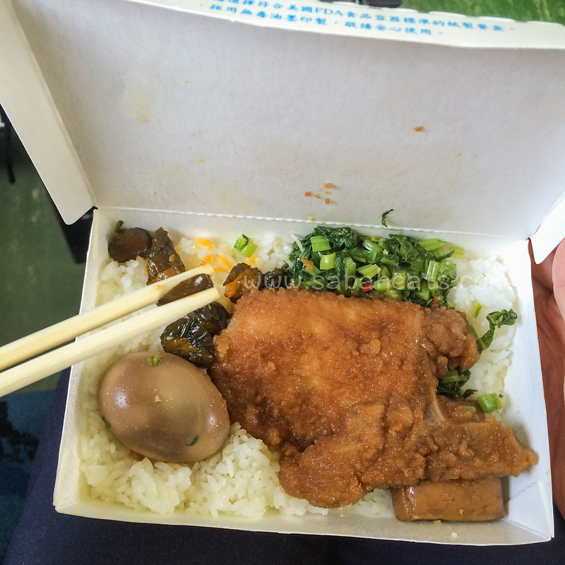 Taiwan Railways administration bento