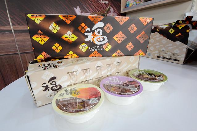 (試吃)苗栗 竹南–幸福工廠幸福奶酪–幸福酪印奶酪布丁專門店