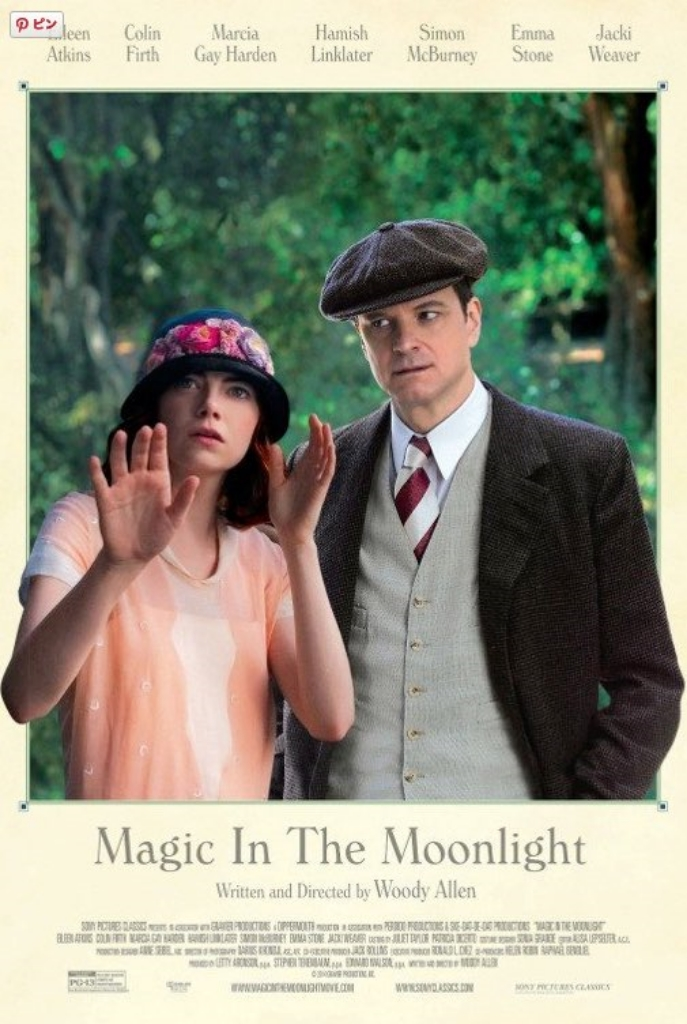 Pictures & Photos from Magic in the Moonlight (2014) - IMDb