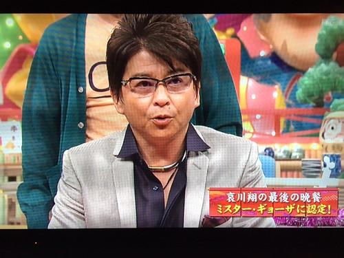 大阪餃子通信:ABCテレビ「ごき!ブラ」で哀川翔さんの「最後の晩餐 ...