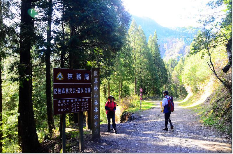 榛山步道登山口