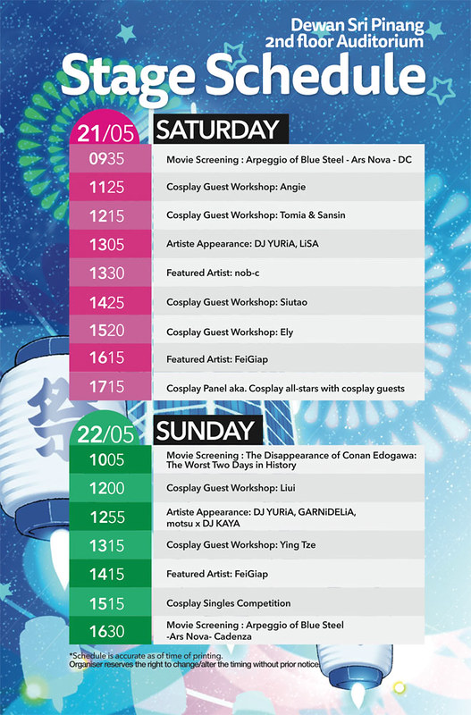 PAM16_Stage_Schedule