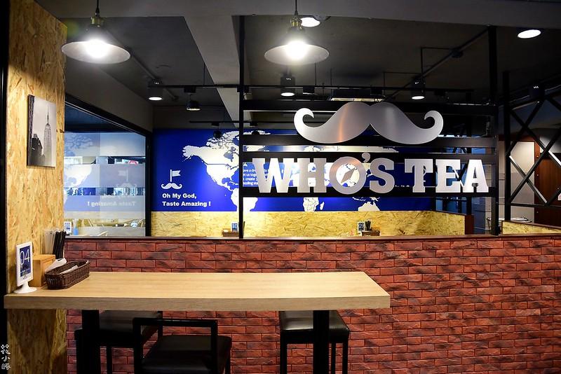 鬍子茶師大菜單時間不限時美食推薦WHO'S TEA (3)