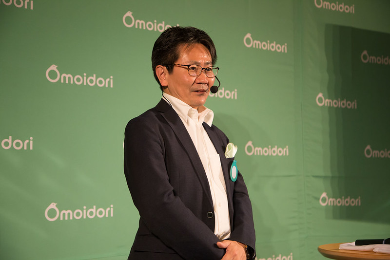 Omoidori-6
