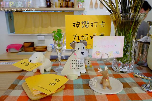 16698279253 5f043ca13d z - 好逗Food.Cafe.Good Dog,小清新少女風咖啡店~帕尼尼不錯吃喔!