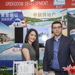 Международное шоу недвижимости LPS Beijing, 9th edition, Пекин, Китай