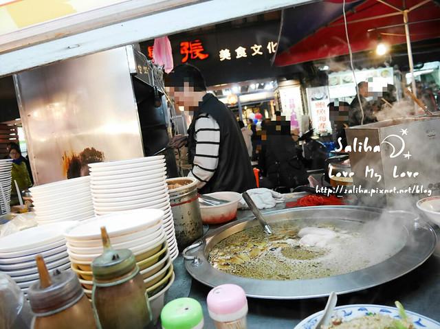 台北寧夏夜市美食小吃 (15)