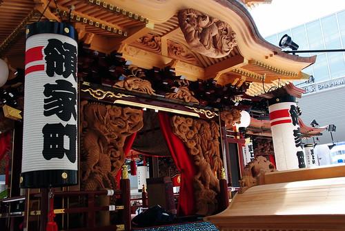 Hamamatsu Matsuri 195r