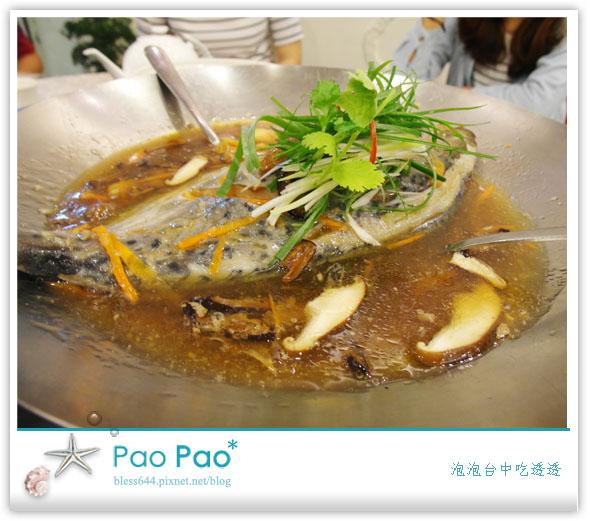 豐原-飯菜舖子