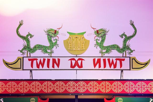 Twin Dragon -- Boise, ID