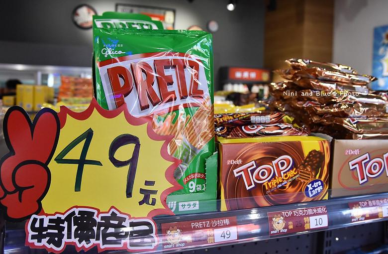 台中獅賣特即期良品進口零食餅乾泡麵06