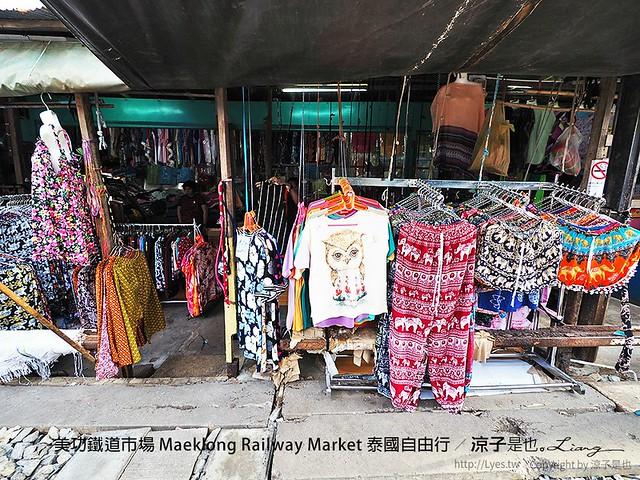 美功鐵道市場 Maeklong Railway Market 泰國自由行 36