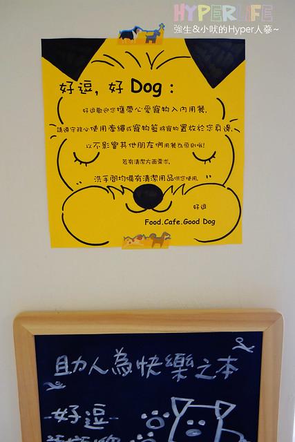 16698278883 5219ed5f6a z - 好逗Food.Cafe.Good Dog,小清新少女風咖啡店~帕尼尼不錯吃喔!