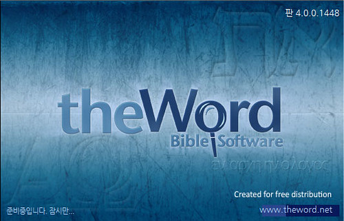 theword_start_logo