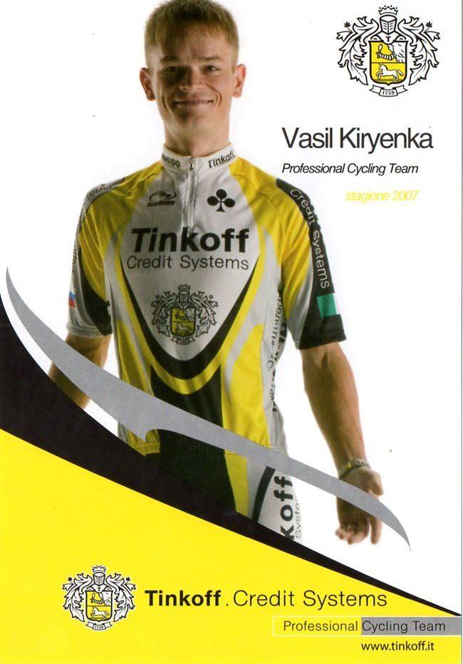 Vasil Kriyenka - Tinkoff 2007