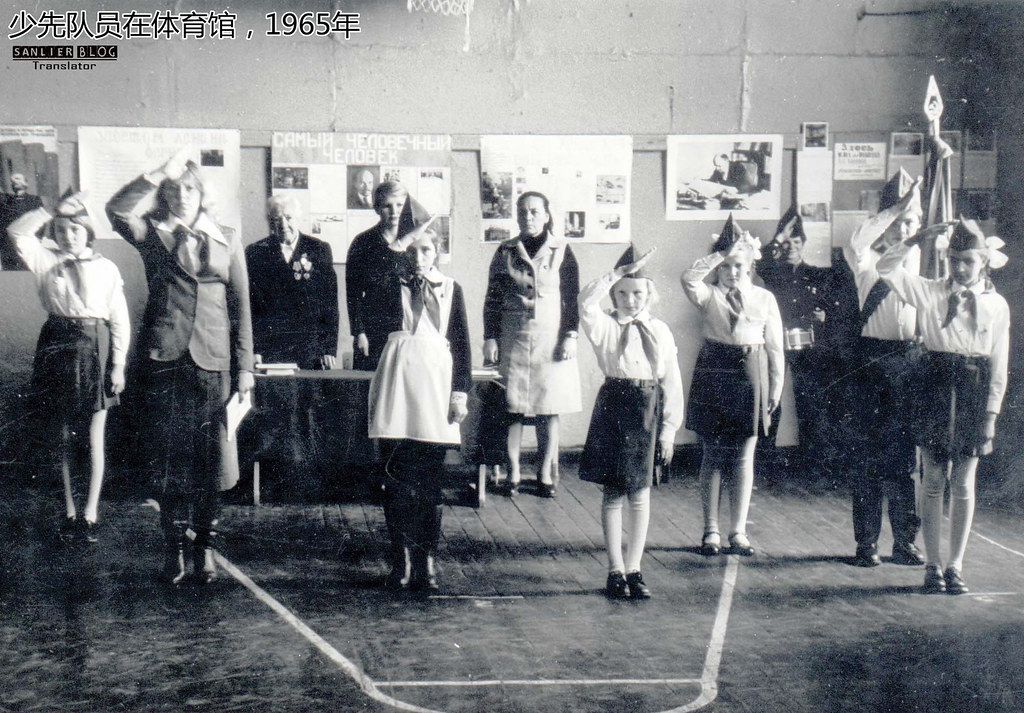 苏联少先队员17