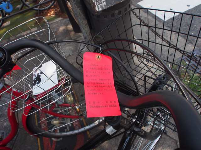 對亂停的腳踏車的警告標籤