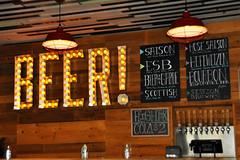 Memphis - Beer !