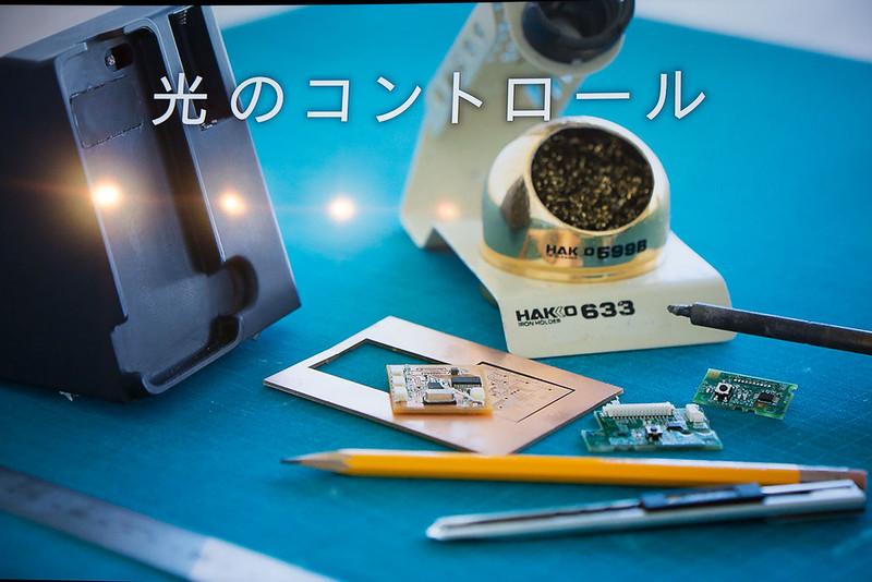 Omoidori-13