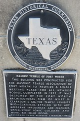 Photo of Wiley G. Clarkson black plaque