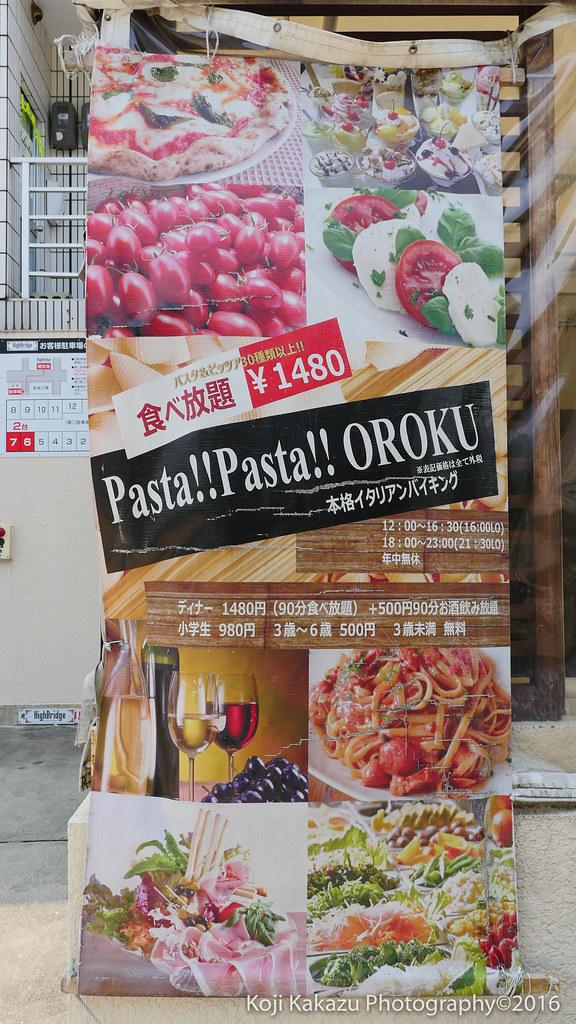 Pasta!!Pasta!! OROKU-2