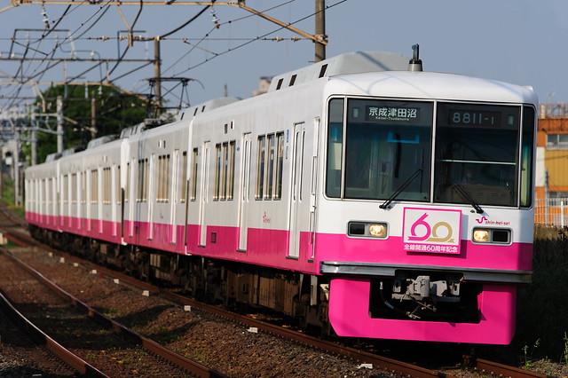"""91 8811 Keisei-Tsudanuma """"60th Anniversary"""""""