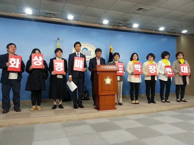 20150508_용산 대책위 국회 정론관 기자회견