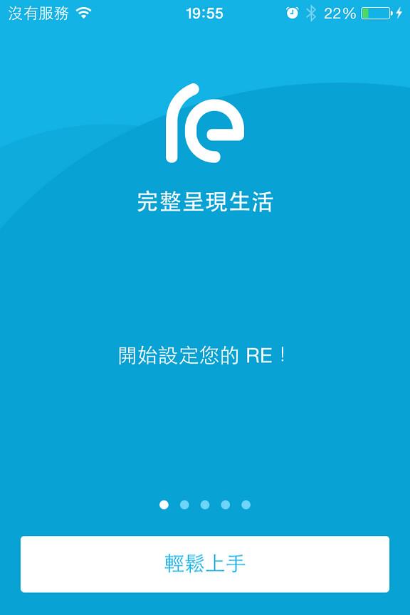 HTC RE (2)