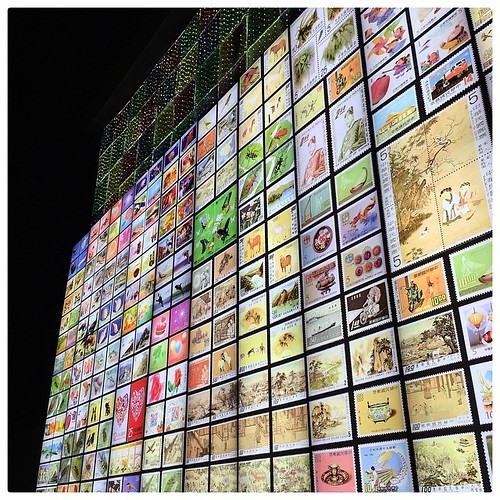 Stamp Wall. #taiwan #nantou #postagestamp #stamp #postoffice #台灣 #南投 #中興新村