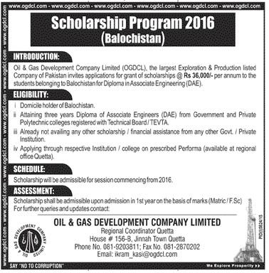 Balochistan Scholarship Program 2016