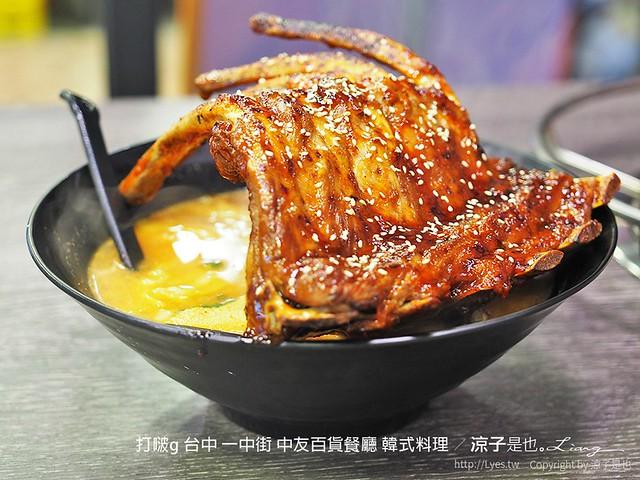 打啵g 台中 一中街 中友百貨餐廳 韓式料理 11