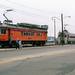South Shore Line Car 1100 fantrip 9-93 14 by jsmatlak
