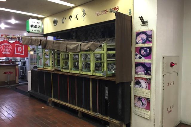 20150411吉兵衛本店