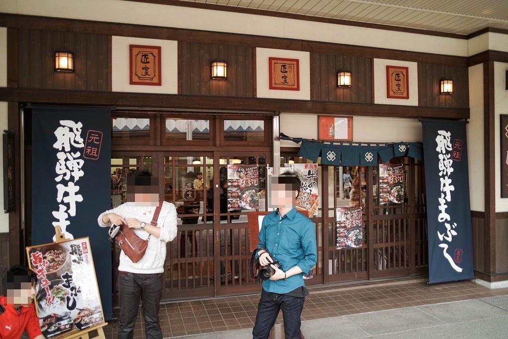 匠家安川店の外観