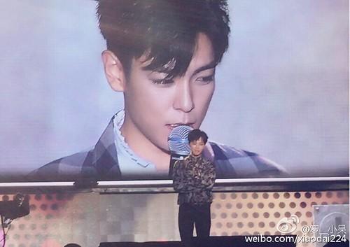BIGBANG Chongqing FM Day 3 2016-07-02 (9)