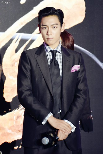 TOP Shanghai Press Con OUT OF CONTROL 2016-06-14 (75)