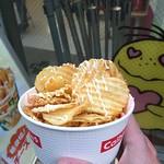 Calbee+ freshly made crisps