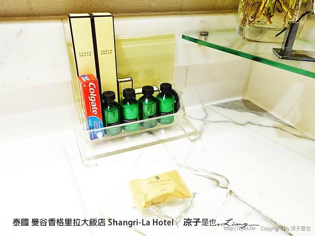 泰國 曼谷香格里拉大飯店 Shangri-La Hotel 12