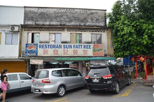 Sun Fatt Kee Restaurant