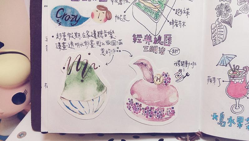 手繪手帳 (25)