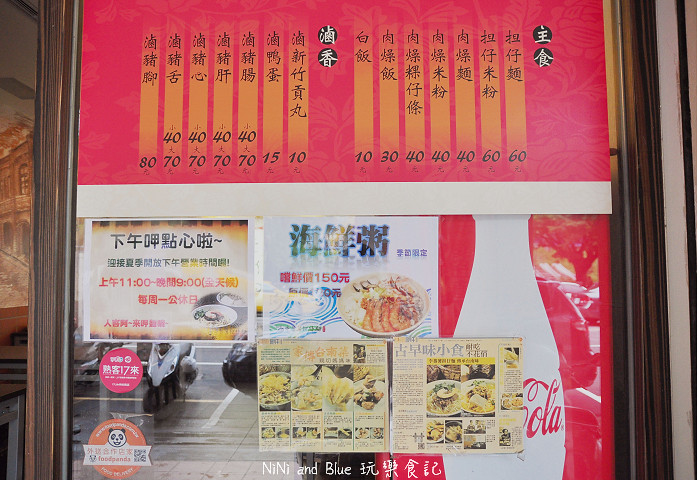17929171549 f72463bc2c b - 李蕃薯担仔麵,一碗台南担仔麵,傳承一世人的回憶,桂蒜香酥鴨,美味萬壽公園對面