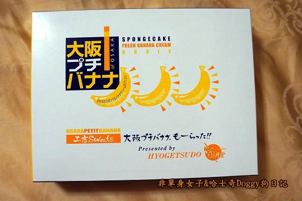 日本伴手禮09