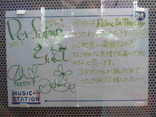 Perfume MUSIC STATION 2015.5.1 出演時のコメント