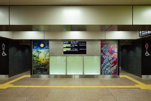 Interior of Kanazawa Station (金沢駅)