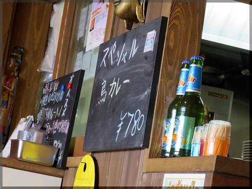 Photo:2015-04-06_T@ka.の食べ飲み歩きメモ(ブログ版)_築地隣接のエリアで本格タイ料理が頂けます【東銀座】ソイナナ_03 By:logtaka
