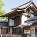 Shin Yakushi-ji