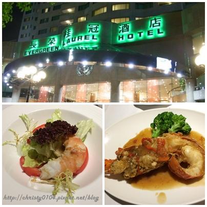 台中長榮桂冠酒店-長園中餐廳
